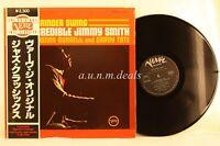 "Jimmy Smith - Organ Grinder Swing , Record 12"" VG"