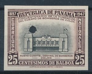[35629] Panama Good PROOF stamp with hole Very Fine MNH see 2 pictures