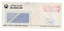 Saudi Arabia  - ARAB NATIONAL BANK METER COVER - DAMMAM REGISTERED (SA 07)