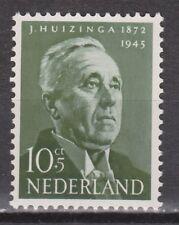 NVPH Netherlands Nederland nr.644 MNH PF zomerzegels 195$ Pays Bas