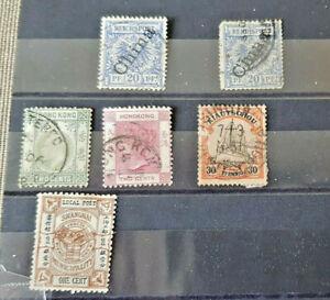 Lot Konvolut   6 x Briefmarke Reichspost China   Hongkong Shanghai Kiautschou