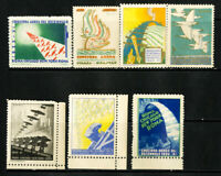 Italy Stamps # VF 7X Air Labels Of 1933