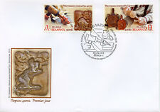 Belarus 2016 FDC Woodcarving JIS Moldova 2v Set Cover Art Design Stamps