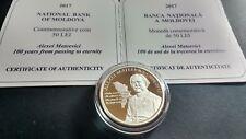 Moldova 2017 50 lei Alexei Mateevici 100 years  UNC silver coin  only 200 ex