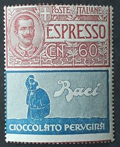 VERY RARE 1924- Italy 60c Express stamp w Perugia advert tab Mint