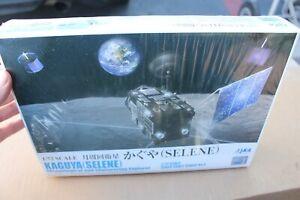 AOSHIMA SPACE CRAFT SERIES #5 KAGUYA SELENE LUNAR ORBITING SATELLITE MODEL KIT