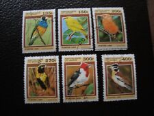 BENIN - timbre yvert et tellier n° 862 a 867 obl (COT1) stamp