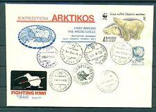 Russie - USSR - Enveloppe 1992 -  Expedition Arktikos 1992
