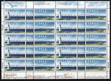 CANADA #1646a 45c  MULTI, 1997 CONFEDERATION BRIDGE PANE/20, NH