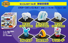 Pokemon Sun Moon Ice-type Monster Collection GET 10PC Blind Box Toys QR Code V.8