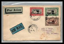 GP GOLDPATH: SUDAN AIR MAIL 1931, TO GREAT BRITIAN CV567_P03