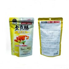 JPD Goldfish food formula growth accelerating sunk grain type pigment pellets