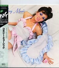 "ROXY MUSIC ""S/T"" RE JAPAN 1972/88 M-/M- OBI/INSERTS"