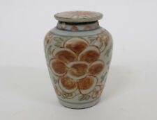 Antique Asian Chinese Small Polychrome Porcelain Ceramic Jar Pot & Cover