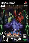 Used PS2 Neon Genesis Evangelion Battle Orchestra Japan Import (Free Shipping)