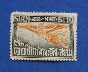 1925 THAILAND 10 S SCOTT# C4 MICHEL # 186A UNUSED                        CS17933
