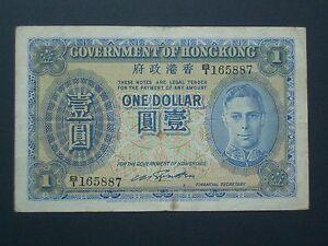 **** Scarce Hong Kong  $1 'AVF'  1940's  BANKNOTE***