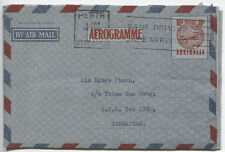 AUSTRALIA · 1954: privately o/printed aerogramme commercially used to SINGAPORE