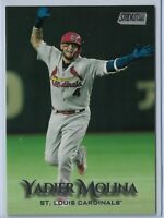 2019 Topps Stadium Club Photo Variation Yadier Molina St Louis Cardinals #227