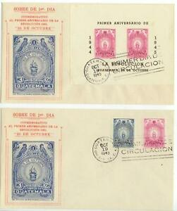 1945 Guatemala Revolution Anv First Day Covers - 313, C135 and C136