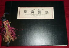 Korean National Treasures, Illustrated. 1959 1stEd Picture Album