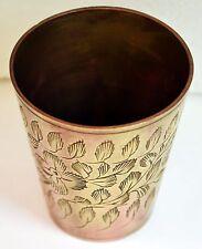 Vintage Metal Shot Glass Engraved Floral Pattern 30ml