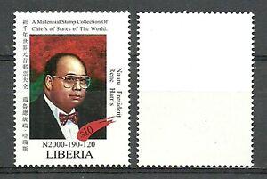 USA UN Summit - Nauru Island President Rene Reynaldo Harris - Rare Stamp MNH