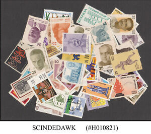 INDIA - SELECTED STAMPS - 50V DIFF. - MINT NH