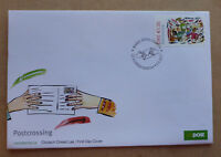 2017 IRELAND POSTCROSSING STAMP ISSUE FDC FIRST DAY COVER