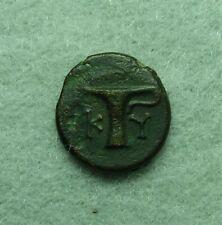 Aeolis, Kyme AE 13, 350-250 BC,  Eagle / Drinking cup, VF