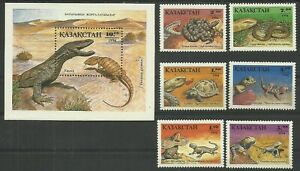 Kazakhstan 1994 years mint stamps (MNH**) reptiles