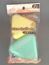 "Yellow Green Onigiri ""Rice Ball case"" Bento Plastic lunch box 2pcs"