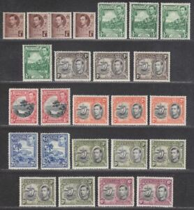 Grenada 1937-50 King George VI Set to 5sh with Varieties Mint SG153-162a