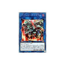 27763 Yugioh Yu-Gi-Oh LVB1-JPS04  Borreload Dragon Japanese Extra Secret Rare