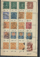 Mexico Stamps Ref: R6057