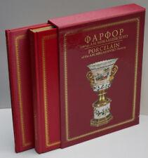 Russian Miklashevsky Porcelain in 2 vol_Фарфор завода А.М.Миклашевского в 2-х т.
