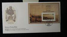 Bophuthatswana South Africa 1986 Ms historic thabu nchu stamp-exhibitions