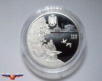 Russland 3 rubel 2020 100 Jahre Republik Karelien Silber 1 oz PP
