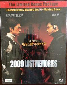 2009 Lost Memories (Limited Bonus Package: 2 DVD Set+Book) Korean New OOP