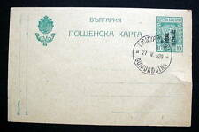 BULGARIA OCC GREECE POSTAL STATIONERY CANCEL GUMURDINA (KOMOTHNH)