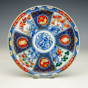 Antique Japanese Porcelain - Imari Oriental Scenes Plate - Chipped But Lovely!