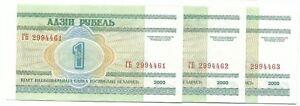 Wit Rusland Belarus 1 ruble 2000 P 21 3 consecutive numbers 3 opeenvolgende nr's