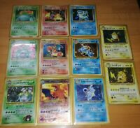Set of 11 Pokemon Card Venusaur Charizard Blastoise etc. Japanese VG-GD