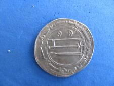 RARE Abbasid silver Durham  Al-Mansur 771-772 A.D.