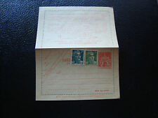 FRANCE - carte-lettre 1944 (cy62) french