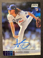 2020 Topps Stadium Club Chrome Dustin May Rookie Autograph - Dodgers RC Auto