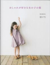 STYLISH GIRL'S CLOTHES - Japanese Dress Pattern Book