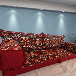 Majlis floor seating,floor level sofa,patio furniture,floor cushions / SHI_FS247