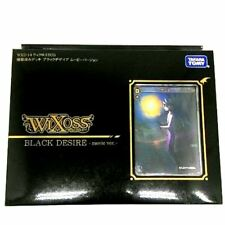 Takara Tomy Wixoss Movie Public Commemorative Deck WXD-14 TCG  Black Desire