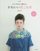 Let's Play with Color Cute CROCHET and KNIT Goods Japanese Craft Book